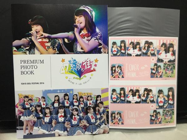 AKB48 チーム8 神の手限定 ミニフォトブック 永野芹佳 中野郁海 ライブ・総選挙グッズの画像