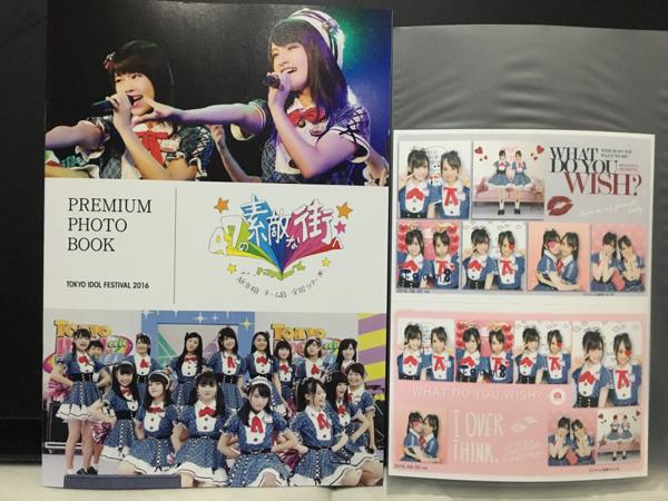AKB48チーム8 神の手限定ミニフォトブック 倉野尾成美 永野芹佳 ライブ・総選挙グッズの画像