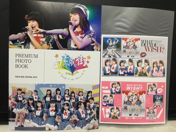 AKB48 チーム8 神の手限定 ミニフォトブック 佐藤栞 行天優莉奈 ライブ・総選挙グッズの画像