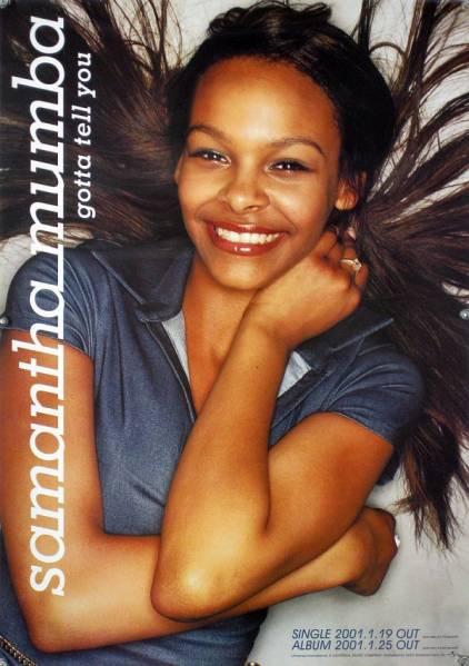 SAMANTHA MUMBA サマンサ・マンバ B2ポスター (2E20008)