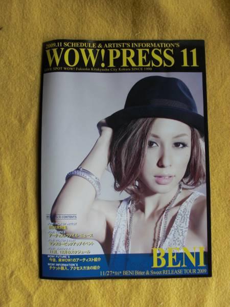 BENI 2009年11月 福岡ライブハウス登場特集 小冊子