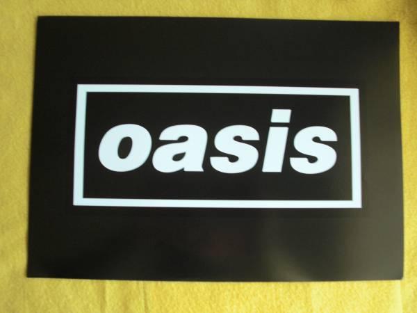 oasis オアシス A4 サイズチラシ