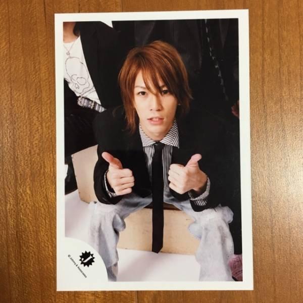 即決¥300★KAT-TUN 公式写真 2244★亀梨和也 Jr.時代 Jロゴ