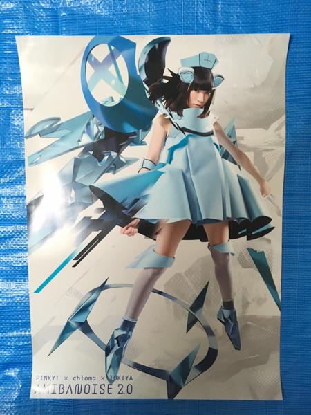 でんぱ組.inc ピンキー ポスター AKIBANOISE 藤咲彩音 でんぱ ライブグッズの画像