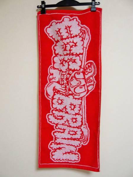【新品】EGG BRAIN タオル 赤色 エッグブレイン