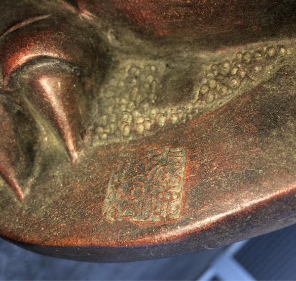 古い朱泥 蟾蜍(ひきがえる) 置物-日本代购网图片2链接