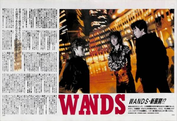 al.ni.co 上杉昇 アルニコ WANDS 切り抜き ファイル 貴重92年~