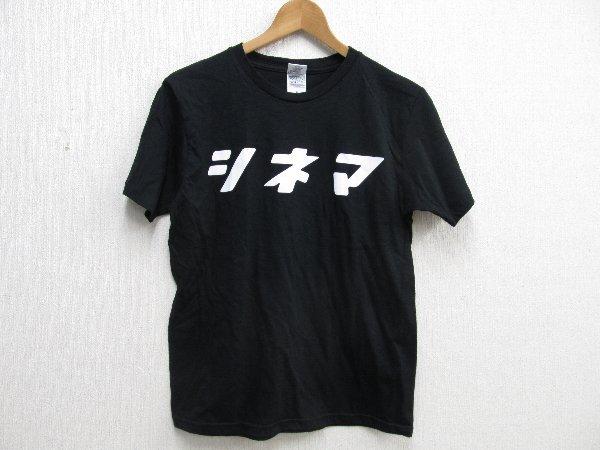 Y625:水曜日のカンパネラ人気シネマTシャツS黒コムアイ:35