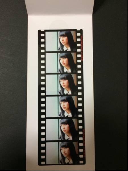 向井地美音 documentary of AKB48 存在する理由 予約特典 しおり
