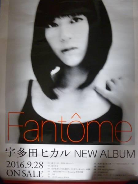 宇多田ヒカル「Fantome」未使用・告知ポスター・B2・紙管発送 ライブグッズの画像