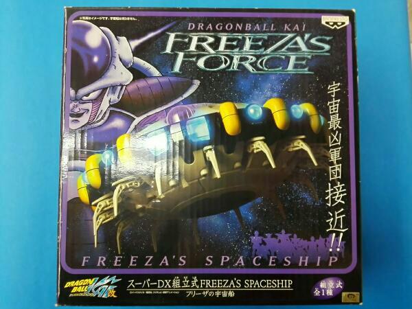 ドラゴンボール改 フリーザの宇宙船 グッズの画像
