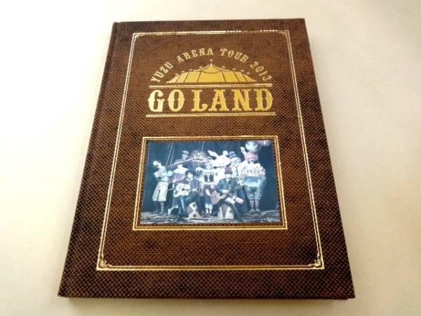 ★ ゆず 写真集 「YUZU ARENA TOUR 2013 GO LAND PHOTO BOOK」