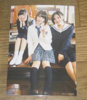[5点以上で送料無料] Green Flash 指原莉乃・宮脇咲良・兒玉遥 店舗特典 生写真
