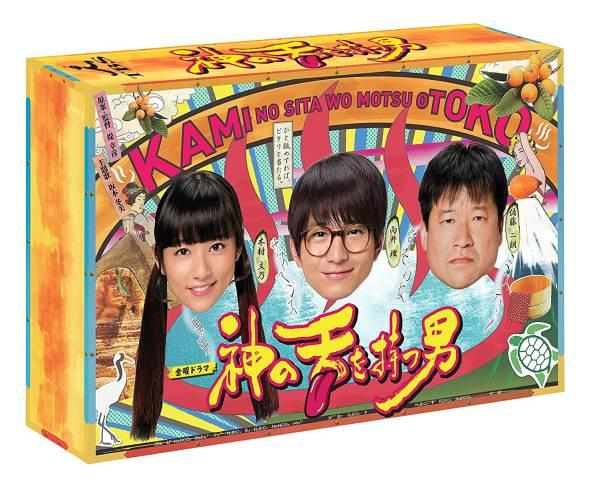 神の舌を持つ男 DVD-BOX / 向井 理 木村文乃 グッズの画像