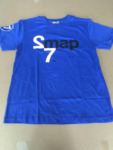 SMAP 27時間 TVノンストップライブ 限定Tシャツ 青色 M 新品
