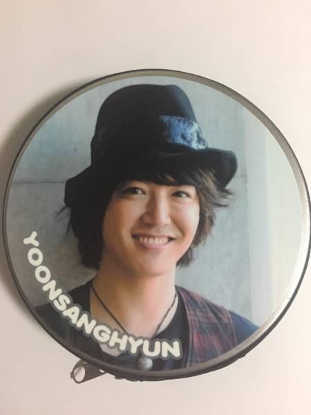 ユン・サンヒョン DVD CD ケース 大特価