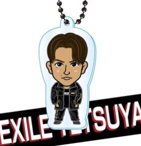 EXILE THE SECOND TETSUYA クリアチャーム WWW ジャージ ガチャ