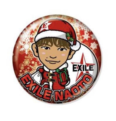 EXILE 三代目J Soul Brothers NAOTO 缶バッジ クリスマス衣装 ガチャ