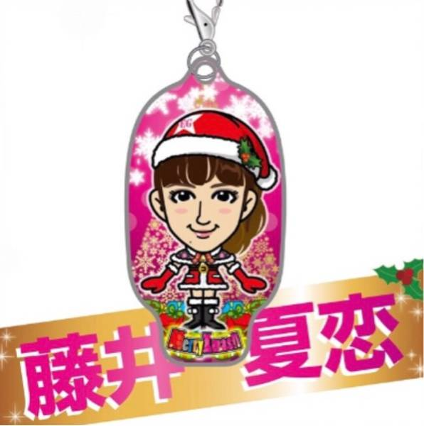 E-girls Happiness 藤井夏恋 クリーナー クリスマス衣装 ガチャ ライブグッズの画像