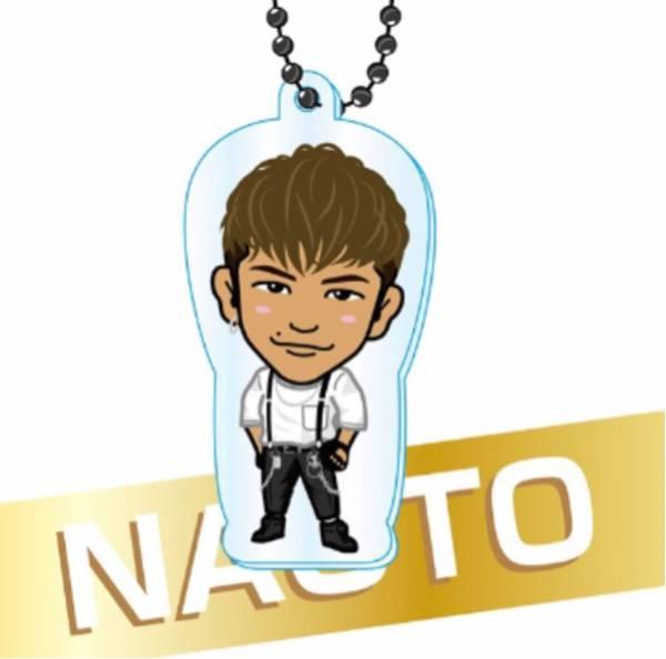 ヤフオク 三代目j Soul Brothers Exile Naoto クリアチャ