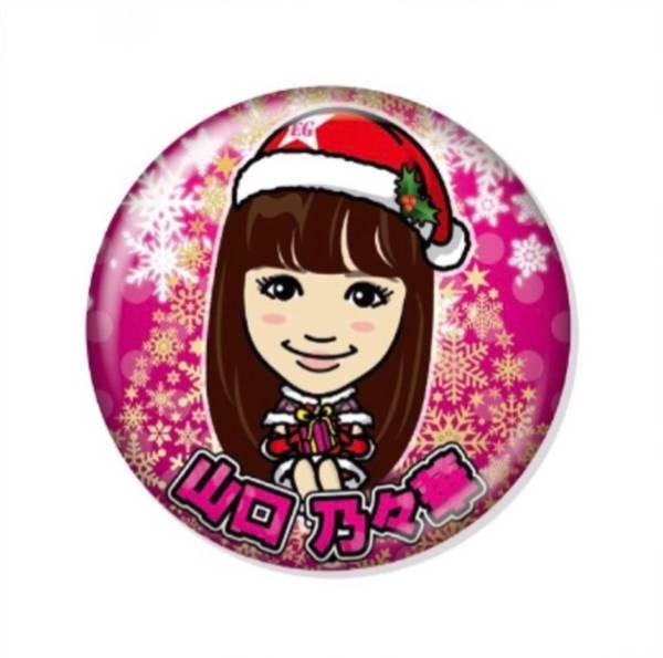 E-girls 山口乃々華 缶バッジ クリスマス衣装 ガチャ ライブグッズの画像