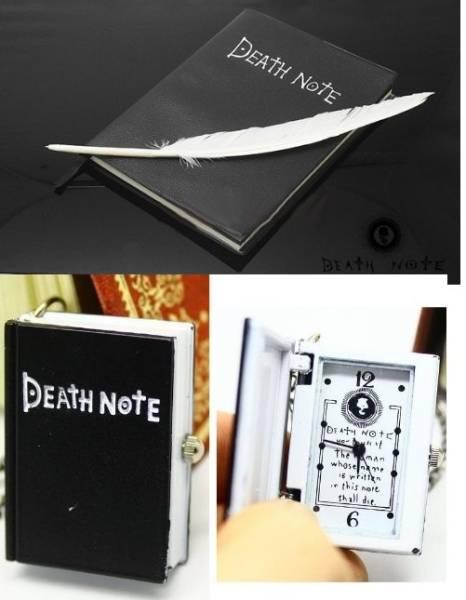 デスノート ノート (ブック+羽ペン+懐中 時計 ネックレス ) グッズの画像
