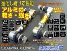 ロードスター 調整式 スタビリンク リア ND5 NCEC NB6 NB8