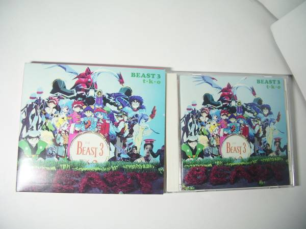 KO世紀ビースト三獣士★ヴォーカルアルバム★中古 美品 水谷優子_色あせ角のいたみなく綺麗。