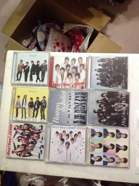 Hey!say!JUMP CD 16枚セット まとめ売り コンサートグッズの画像