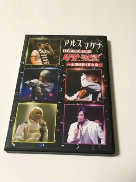 アルスマグナ LIVE TOUR 2014 Q愛DANCIN フラッシュ DVD ライブグッズの画像