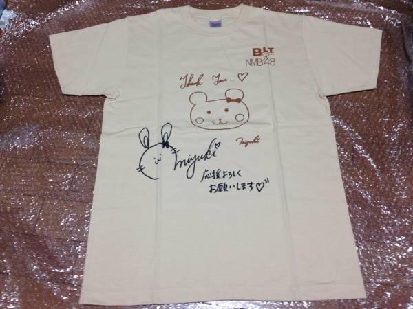 【貴重】NMB48 渡辺美優紀 BLT直筆サインTシャツ AKB48 SKE48 ライブ・総選挙グッズの画像
