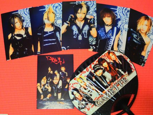 the GazettE ガゼット PS COMPANY ポストカード&ミニうちわ ライブグッズの画像