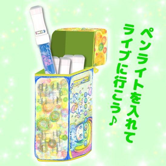 私立恵比寿中学 廣田あいか カラフルペンライトケース 生誕 ライブグッズの画像