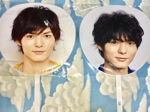Hey! Sey!JUMP うちわ 薮宏太 2枚 2014/2014 セット