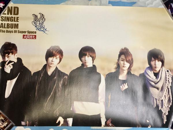 送料無料!!韓流大国男児ポスター3枚セット ② ライブグッズの画像