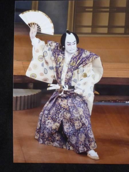歌舞伎 舞台写真 片岡愛之助 顔見世 先斗町歌舞練場