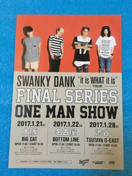 SWANKY DANK 2017年ライブ 告知フライヤー 非売品 totalfat shank coldrain SiM