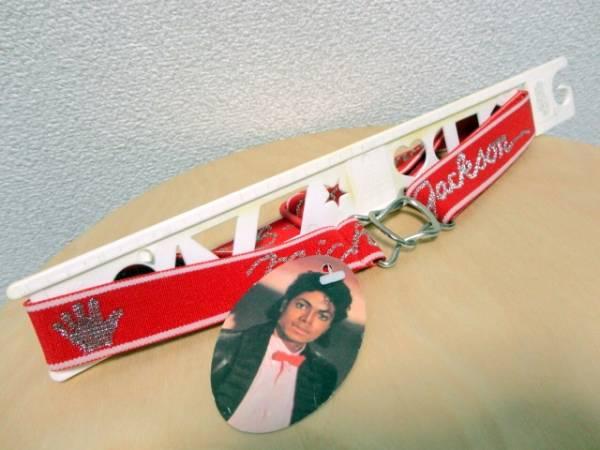 マイケルジャクソン 1984年 ベルト デッドストック 赤 ライブグッズの画像