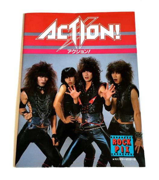 アクション ACTION ROCK PIX 写真集 ポスター付★ジャパメタ