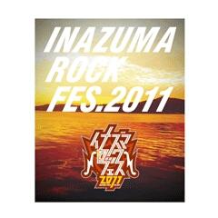 イナズマロックフェス 2011 パンフレット