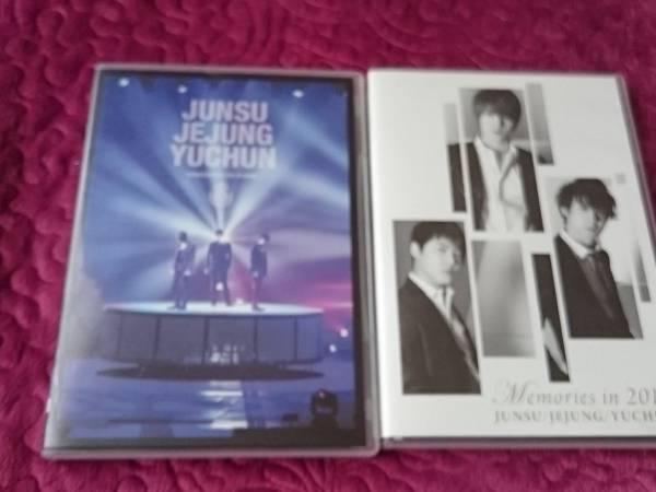 JYJ コンサート DVDセット(ジェジュン/ユチョン/ジュンス)
