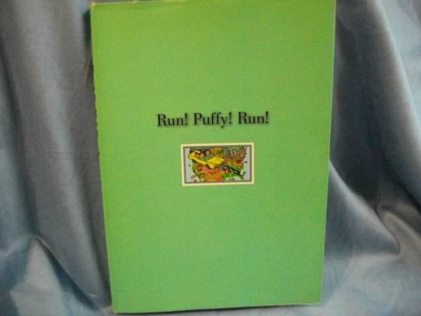Puffy 写真集 Run! Puffy! Run! パフィ ライブグッズの画像