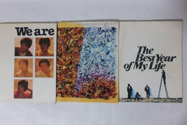 オフコース写真集3冊 We are YEAR BOOK'84'85 小田和正 鈴木康博