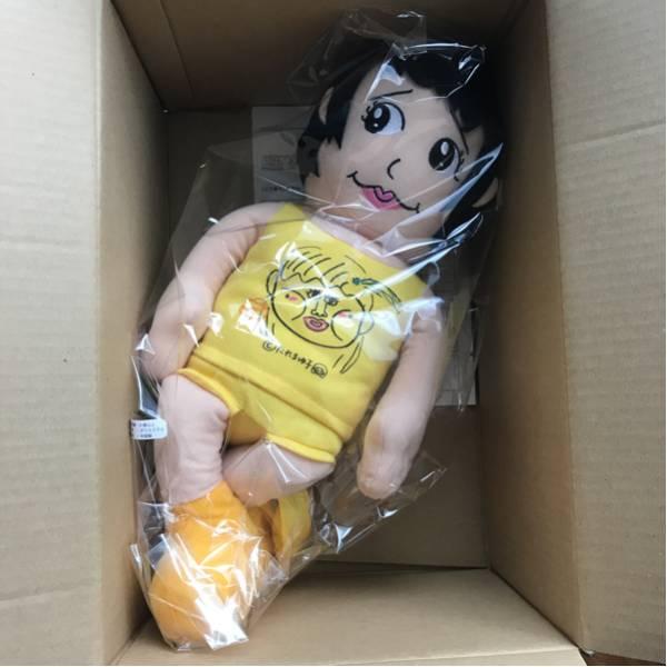 ☆しおりん人形 未開封☆