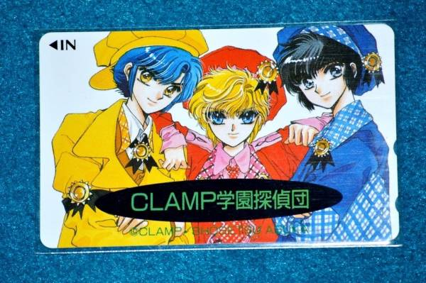 【T1】CLAMP学園探偵団/CLAMP/テレホンカード