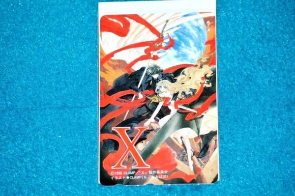 【T52】X-エックス-/CLAMP/テレホンカード_画像1