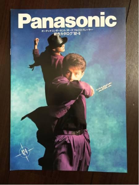 《美品》Panasonic パナソニック カタログ CHAGE&ASKA