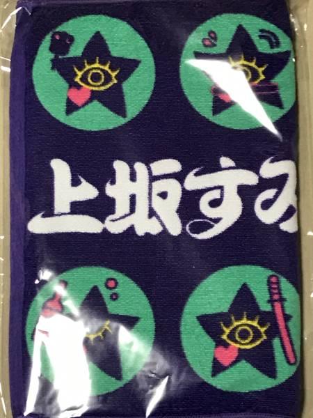 上坂すみれ 12/23 ひとり相撲 ナイス取組タオル 両国国技館