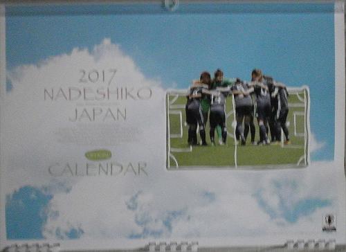 なでしこジャパン 2017年オフィシャル壁掛けカレンダー グッズの画像