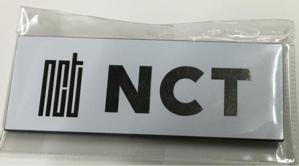 NCT ネームプレート 名札 ネームタグ 白 ラス1